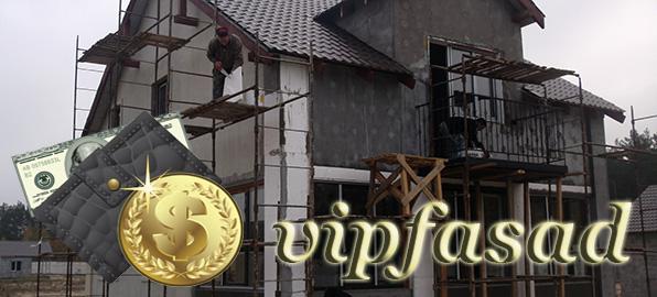 Сезонные скидки на услуги и строительные материалы